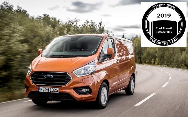 Ford Transit Custom Hybrids с наградата Ван на годината 2020