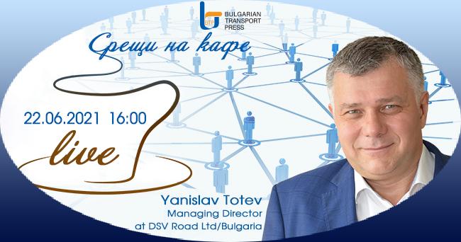 Янислав Тотев ви очаква във вторник в СРЕЩИ НА КАФЕ